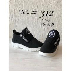 Женские ботинки 312 черн