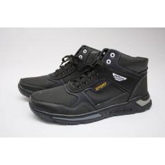 Мужские ботинки Б-16 черно-серые