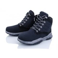 Мужские ботинки 993-1