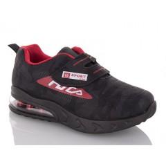 Детские кроссовки А-008-1 черный