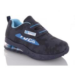 Детские кроссовки А-008-2 синий