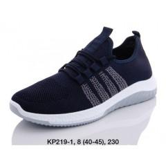 Мужские кроссовки КР-219-1 синие