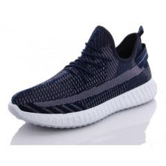 Мужские кроссовки КР-225-1 синие