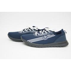 Мужские кроссовки М-2021 ЧП