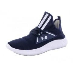 Мужские кроссовки N-12
